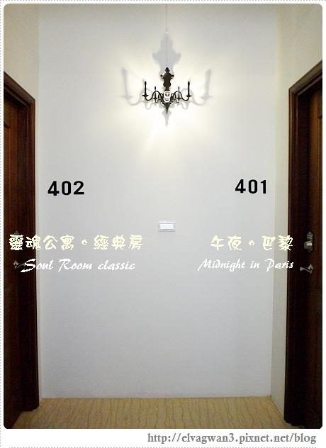 台南中西區,靈魂公寓,台南民宿,台南民宿推薦,soul room,靈魂經典公寓,近市區,電梯民宿,全新民宿,有故事的公寓-7