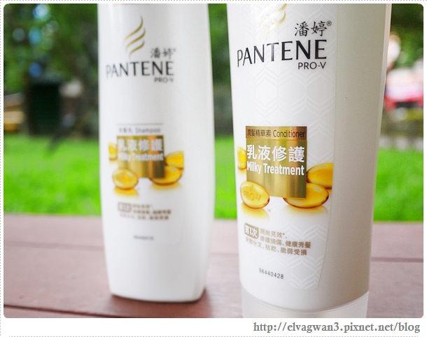 潘婷乳液修護洗髮乳潤髮精華素-3