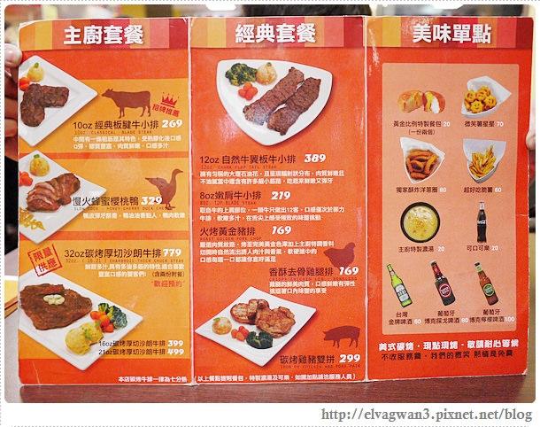 板橋-鐵牛牛排-7