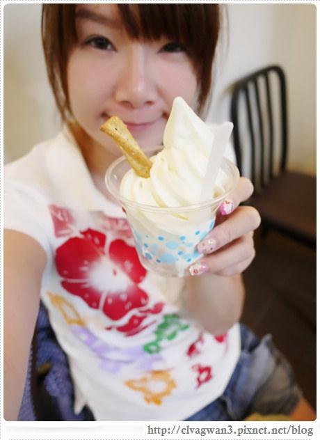 全家霜淇淋-水蜜桃霜淇淋-夏日情人節限定-4-379-1