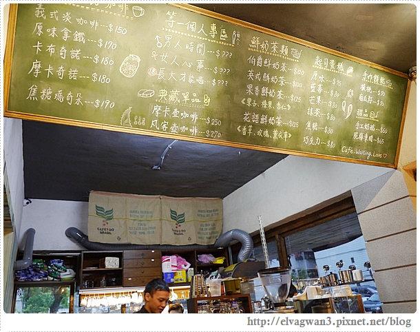 等一個人咖啡,Caf'e Waiting Love,台北咖啡廳推薦,電影場景,木柵,景美女中,九巴刀,老闆娘特調,阿不思,那些年我們追的女孩-9-281-1