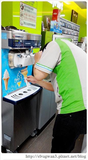 全家霜淇淋-水蜜桃霜淇淋-夏日情人節限定-7-85910-1