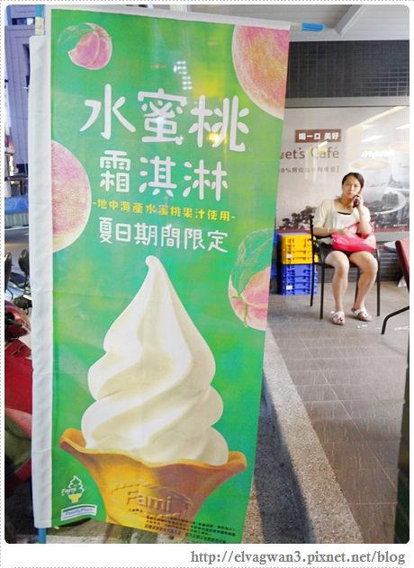 全家霜淇淋-水蜜桃霜淇淋-夏日情人節限定-2-366-1