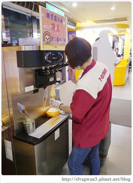 7-11霜淇淋-夕張哈密瓜-3-954-1