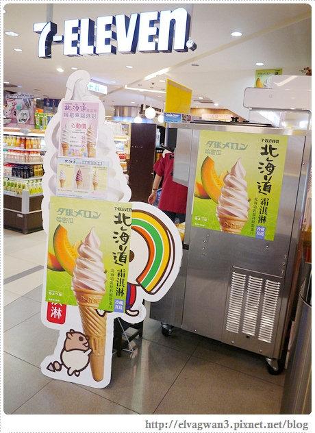 7-11霜淇淋-夕張哈密瓜-1-956-1