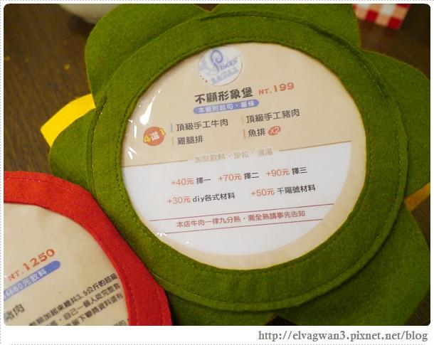 台中-一中街-雙魚二次方-創意漢堡義大利麵-造型漢堡DIY-12-911-1