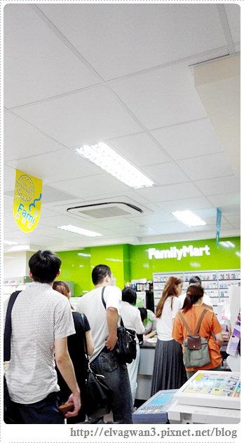 全家霜淇淋-紅豆抹茶-中秋節-5-22007-1