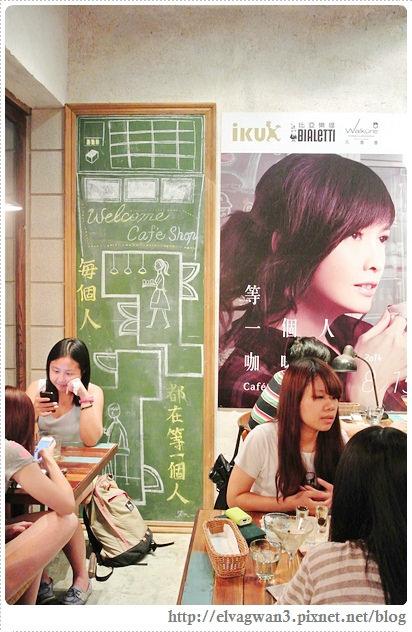 等一個人咖啡,Caf'e Waiting Love,台北咖啡廳推薦,電影場景,木柵,景美女中,九巴刀,老闆娘特調,阿不思,那些年我們追的女孩-28-819 (3)-1