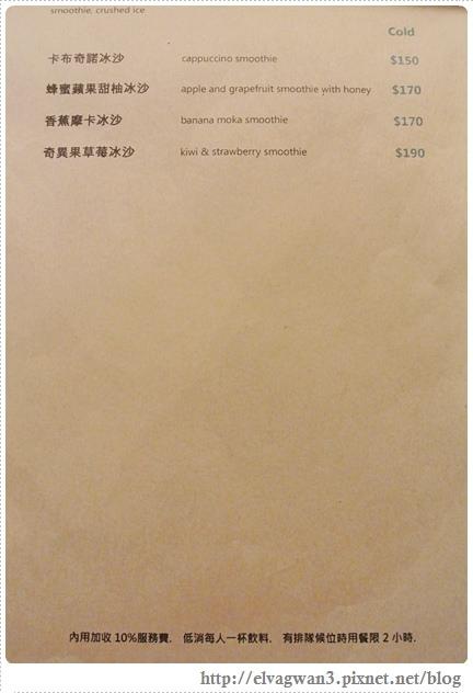 等一個人咖啡,Caf'e Waiting Love,台北咖啡廳推薦,電影場景,木柵,景美女中,九巴刀,老闆娘特調,阿不思,那些年我們追的女孩-49-819 (72)-1