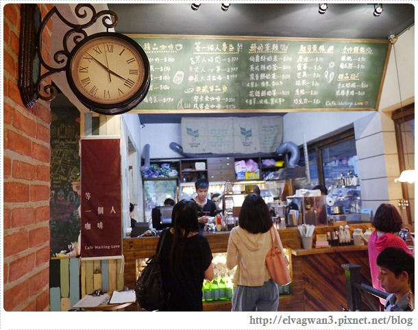 等一個人咖啡,Caf'e Waiting Love,台北咖啡廳推薦,電影場景,木柵,景美女中,九巴刀,老闆娘特調,阿不思,那些年我們追的女孩-8-1-197-1