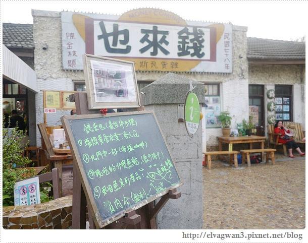 台南-北門-錢來也雜貨店-王子變青蛙-3-438-1