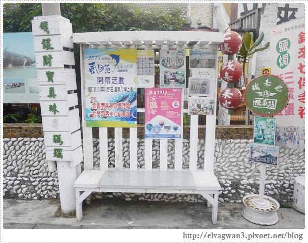 台南-北門-錢來也雜貨店-王子變青蛙-2-439-1
