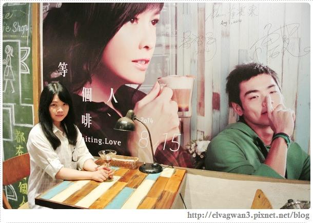 等一個人咖啡,Caf'e Waiting Love,台北咖啡廳推薦,電影場景,木柵,景美女中,九巴刀,老闆娘特調,阿不思,那些年我們追的女孩-54-819 (102)-1