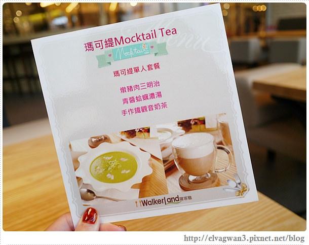 瑪可緹-Mocktail-ATT 4 Fun-甜蜜王國-春水堂-窩客島體驗-早午餐-珍珠奶茶霜淇淋-手做鐵觀音奶茶-19-901-1
