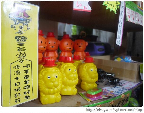 台南-北門-錢來也雜貨店-王子變青蛙-23-422-1