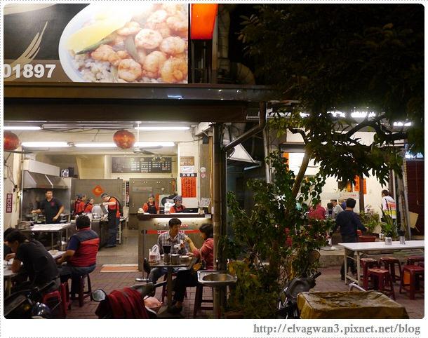 台南-矮仔成-蝦仁飯-海安路-百年老店-火燒蝦-人氣店-古早味-銅板美食-3-693-1