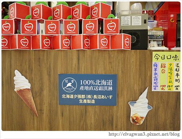 ATT 4 FUN甜蜜王國-rippie-日本青森縣-富士蘋果-蘋果派-北海道霜淇淋-6-075-1