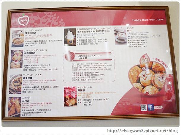 ATT 4 FUN甜蜜王國-rippie-日本青森縣-富士蘋果-蘋果派-北海道霜淇淋-13-070-1