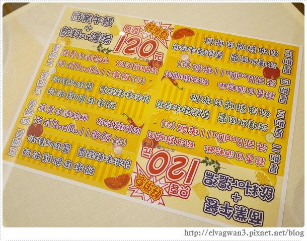 台南-永康區-sunny pasta-陽光義式廚坊-義大利麵-燉飯-商業午餐-10-6-242-1