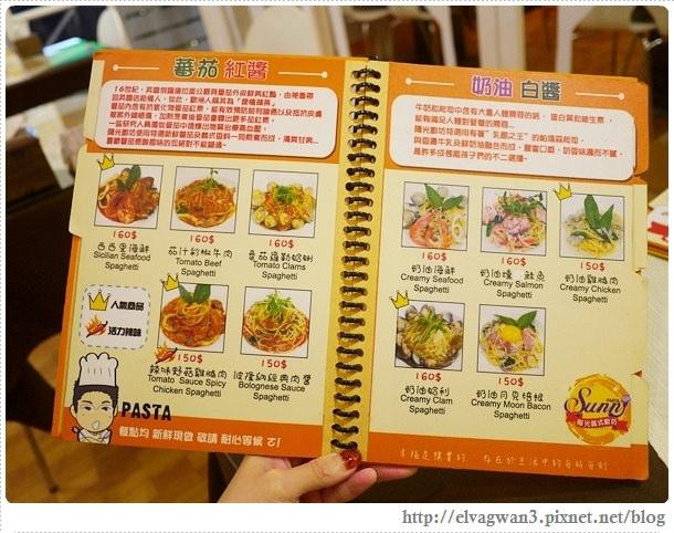 台南-永康區-sunny pasta-陽光義式廚坊-義大利麵-燉飯-商業午餐-10-2-109-1