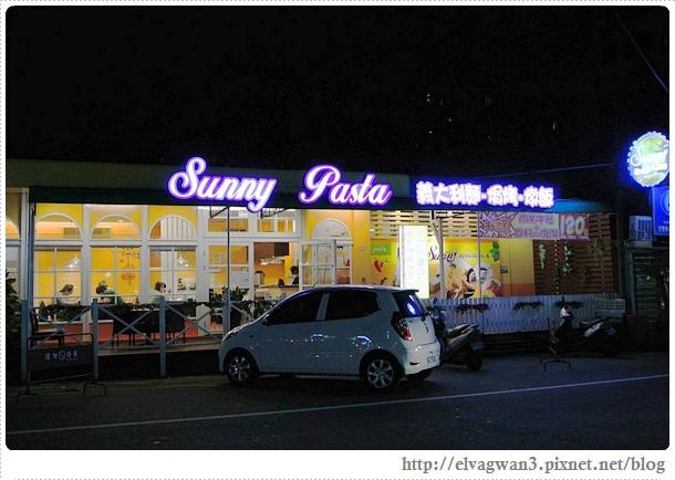 台南-永康區-sunny pasta-陽光義式廚坊-義大利麵-燉飯-商業午餐-1-117-19 (214)-1