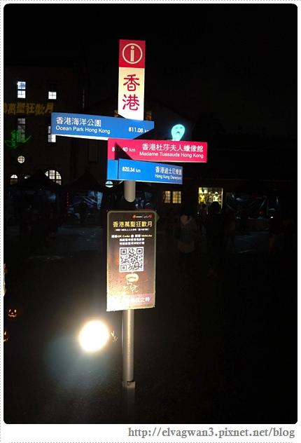 華山1914文化創意產業園區-香港萬聖南瓜田活動-香港萬聖狂歡月-24-291-1