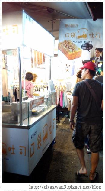 捷運松山線-饒河夜市-口袋吐司-迷你棺材板-創意料理-2-00652-1