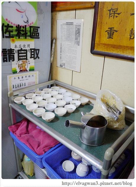 台南-中西區-海安路-六千牛肉湯-排隊美食-牛肉湯-牛髓湯-現宰溫體牛-早餐-限量-老店-10-412-1