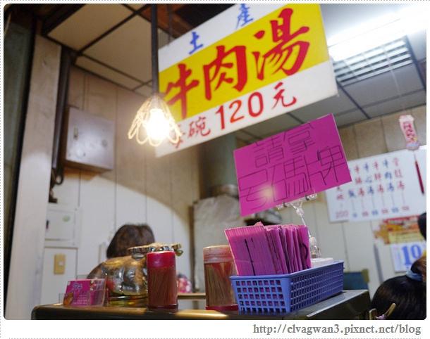 台南-中西區-海安路-六千牛肉湯-排隊美食-牛肉湯-牛髓湯-現宰溫體牛-早餐-限量-老店-4-435-1
