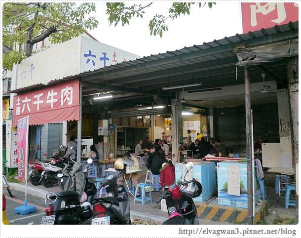 台南-中西區-海安路-六千牛肉湯-排隊美食-牛肉湯-牛髓湯-現宰溫體牛-早餐-限量-老店-17-437-1