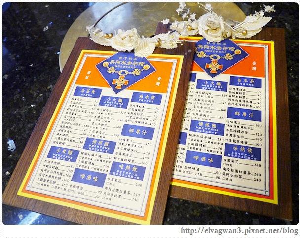捷運雙連站-吳阿水老茶館-打邊爐-火鍋-舊台鐵站長宿舍-30-102-1