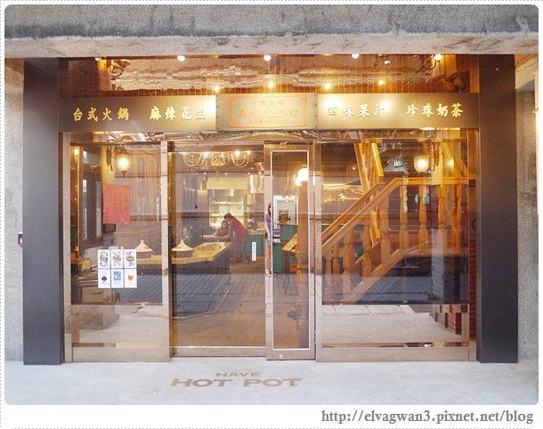 捷運雙連站-吳阿水老茶館-打邊爐-火鍋-舊台鐵站長宿舍-4-074-1