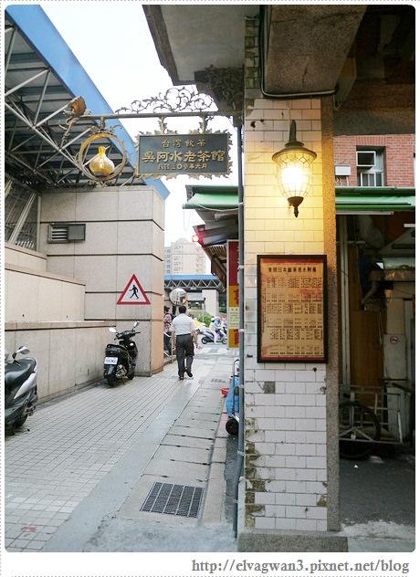 捷運雙連站-吳阿水老茶館-打邊爐-火鍋-舊台鐵站長宿舍-2-079-1