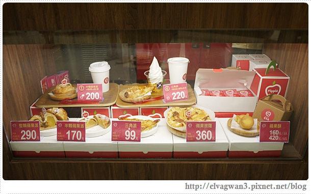 ATT 4 FUN甜蜜王國-rippie-日本青森縣-富士蘋果-蘋果派-北海道霜淇淋-3-796-1