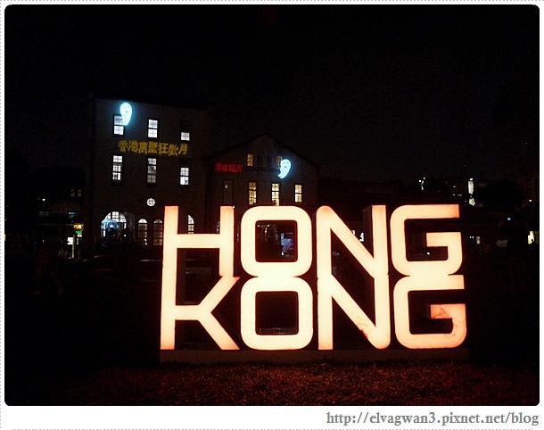 華山1914文化創意產業園區-香港萬聖南瓜田活動-香港萬聖狂歡月-4-269-1