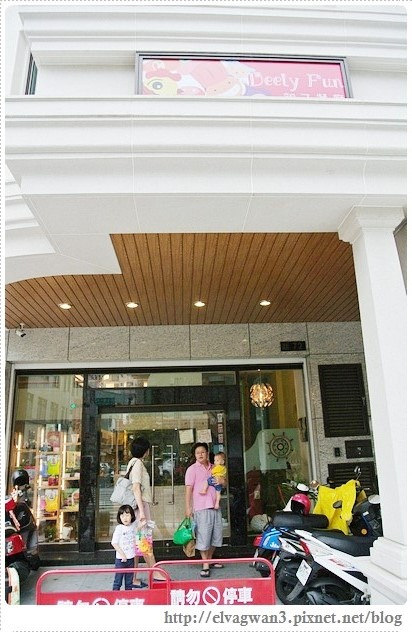 台南-中西區-迪利小屋-迪利好好笑-親子餐廳-1-117-19 (003)-1