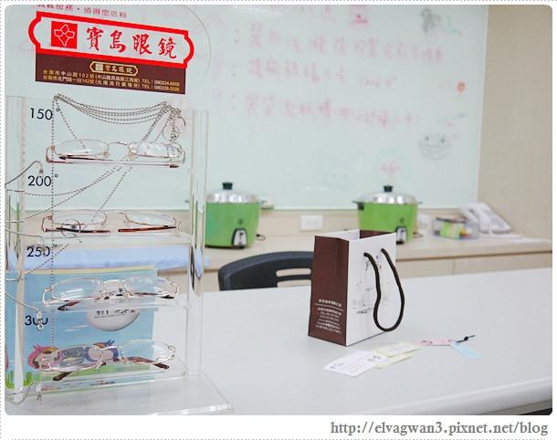 台南-安平-新百祿燕窩觀光工廠-燕窩DIY-39-2-570-1