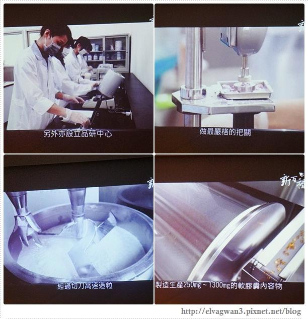 台南-安平-新百祿燕窩觀光工廠-燕窩DIY-7