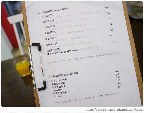 板橋-早午餐-捷運府中站-野豬核桃-野豬霸王餐-16-197-1