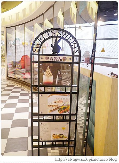 瑪可緹-Mocktail-ATT 4 Fun-甜蜜王國-春水堂-窩客島體驗-早午餐-珍珠奶茶霜淇淋-手做鐵觀音奶茶-3-057-1