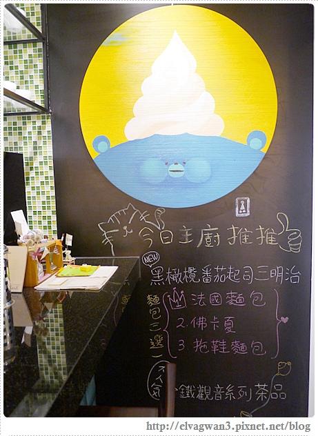 瑪可緹-Mocktail-ATT 4 Fun-甜蜜王國-春水堂-窩客島體驗-早午餐-珍珠奶茶霜淇淋-手做鐵觀音奶茶-6-1-924-1