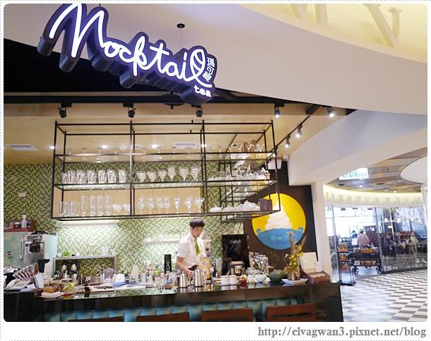 瑪可緹-Mocktail-ATT 4 Fun-甜蜜王國-春水堂-窩客島體驗-早午餐-珍珠奶茶霜淇淋-手做鐵觀音奶茶-1-913-1