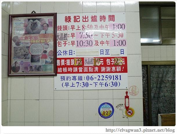 台南-祿記水晶餃-包子饅頭-巷弄美食-老店-3-595-1