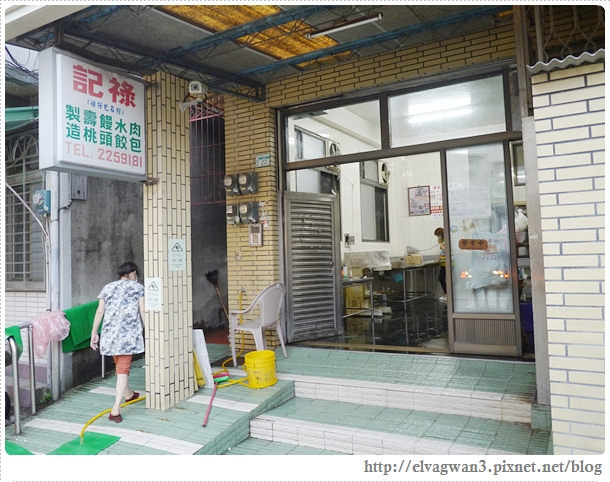 台南-祿記水晶餃-包子饅頭-巷弄美食-老店-1-573-1