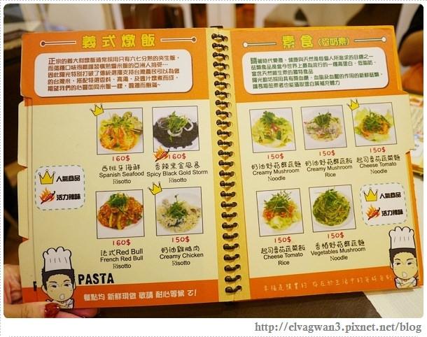 台南-永康區-sunny pasta-陽光義式廚坊-義大利麵-燉飯-商業午餐-10-5-113-1