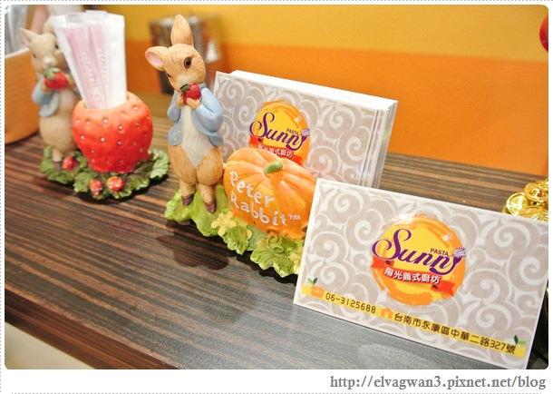 台南-永康區-sunny pasta-陽光義式廚坊-義大利麵-燉飯-商業午餐-3-1-117-19 (224)-1
