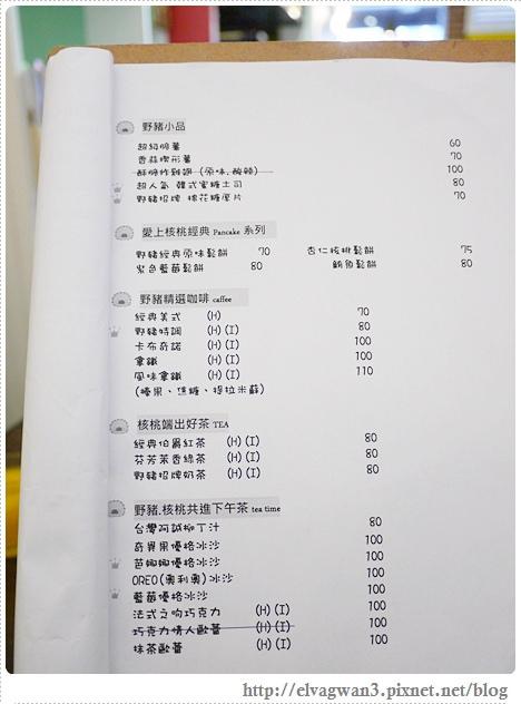 板橋-早午餐-捷運府中站-野豬核桃-野豬霸王餐-17-202-1