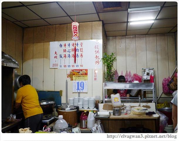台南-中西區-海安路-六千牛肉湯-排隊美食-牛肉湯-牛髓湯-現宰溫體牛-早餐-限量-老店-5-434-1