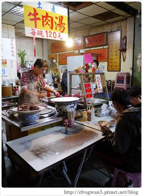 台南-中西區-海安路-六千牛肉湯-排隊美食-牛肉湯-牛髓湯-現宰溫體牛-早餐-限量-老店-7-404-1