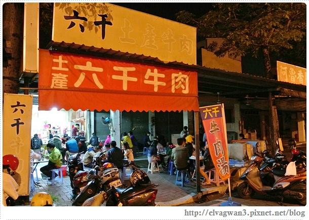 台南-中西區-海安路-六千牛肉湯-排隊美食-牛肉湯-牛髓湯-現宰溫體牛-早餐-限量-老店-1-117-19 (284)-1